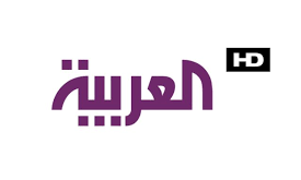 صورة تردد قناة العربية , اختلفت الترددات والقناه واحده
