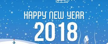 صور عن العام الجديد , العام الجديد يشرق الحياه