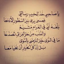 بالصور شعر عن الشوق , حنيني يزداد شوقا 1945 10