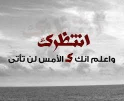 بالصور شعر عن الشوق , حنيني يزداد شوقا 1945 8
