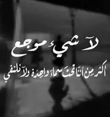 بالصور صور حب و غرام , اعتزلت الغرام مقدما 1957 1
