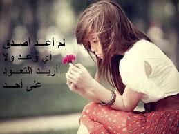 بالصور صور حب و غرام , اعتزلت الغرام مقدما 1957 10