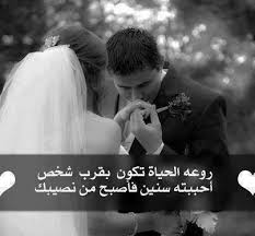 بالصور صور حب و غرام , اعتزلت الغرام مقدما 1957 4