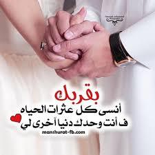 بالصور صور حب و غرام , اعتزلت الغرام مقدما 1957 5