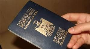 بالصور صور جواز سفر , تذكرة خروج بجواز سفر 1979 13 299x165