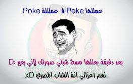 صوره صور مضحكة للفيس بوك , انواع صور الفيس بوك
