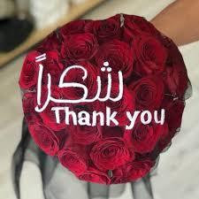 بالصور بوكيه ورد كبير , رمز الدفء والحب 2012 4