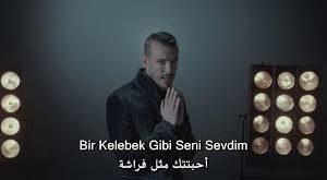 صوره كلمات تركية رومانسية , هوس الفتيات بالتركي