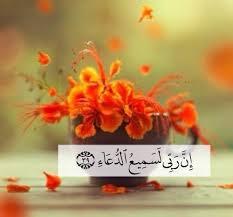 صوره اجمل الصور الاسلامية المعبرة , التعبير عن الاسلام بالصور