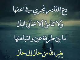 بالصور صور كلام الله , حب كلام الله 2075 10
