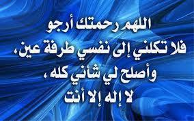 بالصور صور كلام الله , حب كلام الله 2075 3