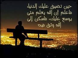بالصور صور كلام الله , حب كلام الله 2075 8