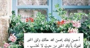 صوره رمزيات اسلاميه , صور دينية متنوعة