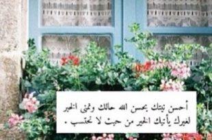 صورة رمزيات اسلاميه , صور دينية متنوعة