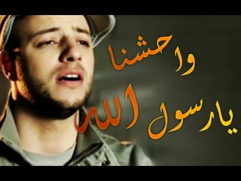 صوره اناشيد اسلاميه , قصائد واشعار اسلامية