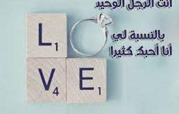 صوره كلام في الحب للحبيب , الحب لاجمل حبيب