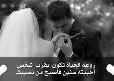 صوره صور حب وغرام , صور الحب اساس الحب