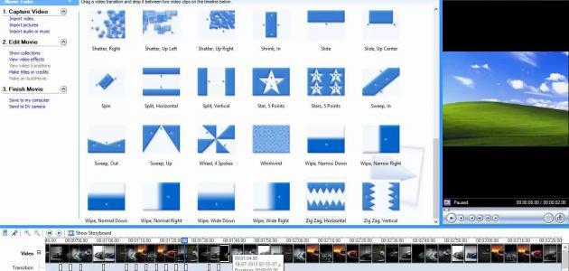 صورة عمل فيديو من الصور , طريقة تصميم فيديو بالصور