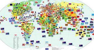 صوره كم عدد دول العالم , معلومات عن دول العالم
