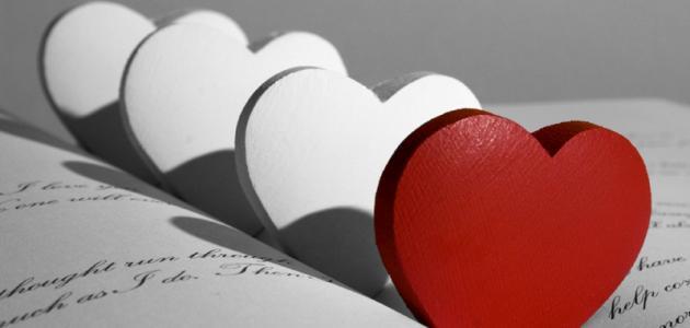 بالصور اجمل كلمات الحب , اعذب الكلمات في الحب 2775 10