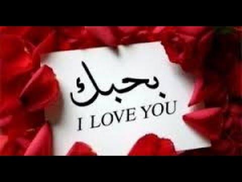 صوره اجمل كلمات الحب , اعذب الكلمات في الحب