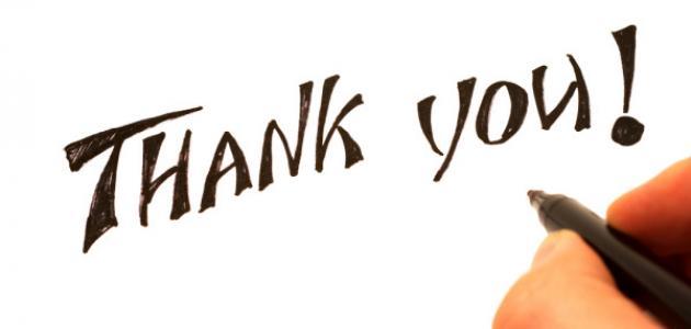 صورة كلمات شكر وتقدير للاصدقاء فيس بوك , ارق عبارات الشكر للاصدقاء 2795 2