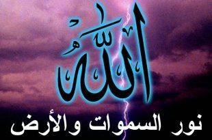 صورة صوردينيه اسلاميه , اجمل صور دينيه