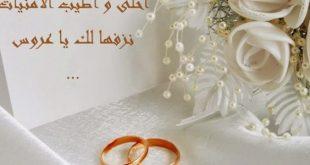 صوره عبارات للعروس , اروع ما يقال للعروس
