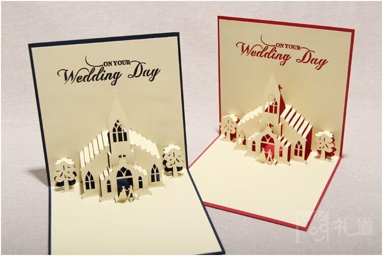 بالصور بطاقات حب , اجمل التصميمات لبطاقات الحب 2832 5
