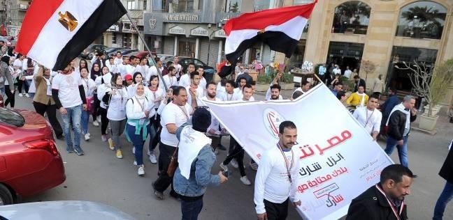 بالصور صور شباب مصر , اجمل صور لشباب مصر 2842 5