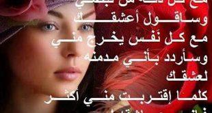 صوره صور اشعار حب , اشعار حب و غزل