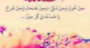 صور عبارات دينية جميلة , كلمات اسلامية رائعة