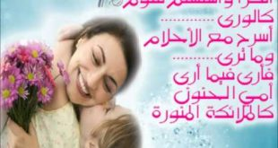 صوره عبارات جميلة عن الام , الامومه و اجمل ما قيل فيها