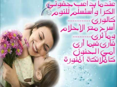 بالصور عبارات جميلة عن الام , الامومه و اجمل ما قيل فيها 3030
