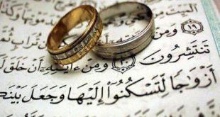 صوره دعاء للزواج , دعاء جميل للزواج اليسير
