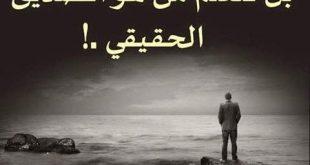 صوره كلمات حزينه , معاني مختلفه للحزن