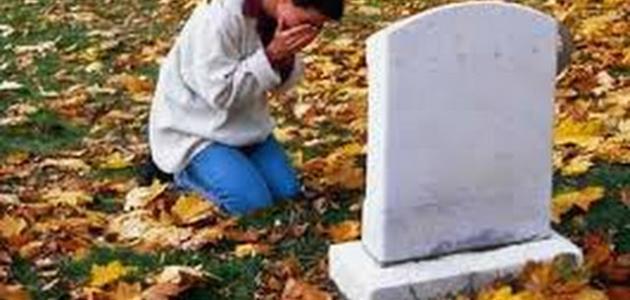 بالصور كلام عن فقدان الاب , لوعة فراق الاب 3096 3