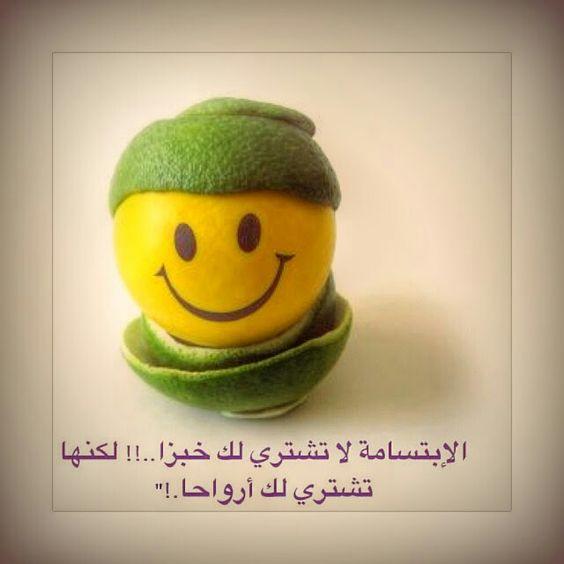 بالصور صور عن الابتسامه , اروع صور لابتسامه جميله 3153 1