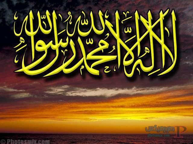 صور تحميل صور دينيه , تنزيل اروع الصور الاسلامية