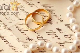 صورة صور عن عيد الزواج , اجمل وارق صور اعياد الزواج