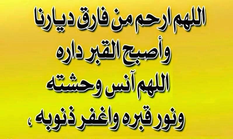 بالصور احسن دعاء , اجمل الادعية الاسلاميه 3200 13