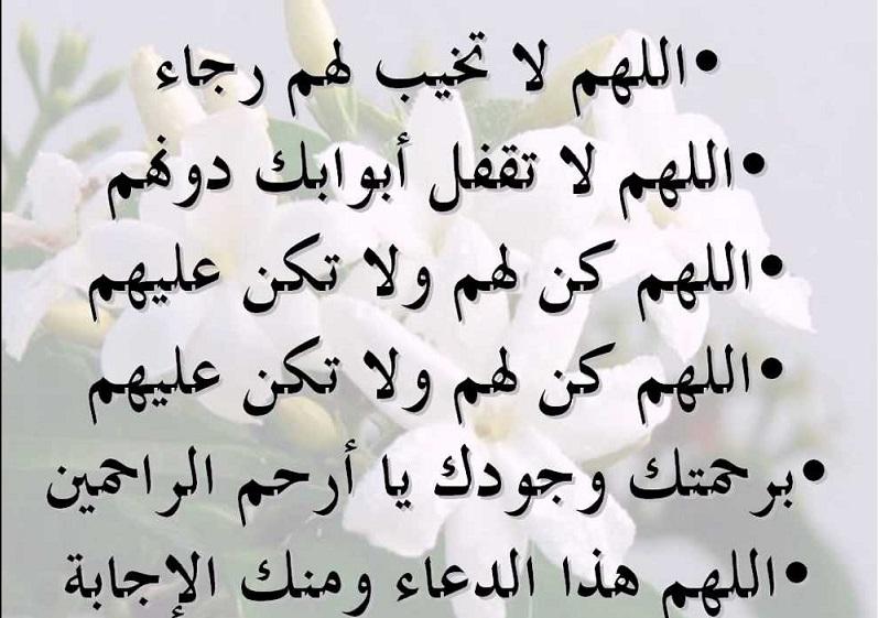 صور احسن دعاء , اجمل الادعية الاسلاميه