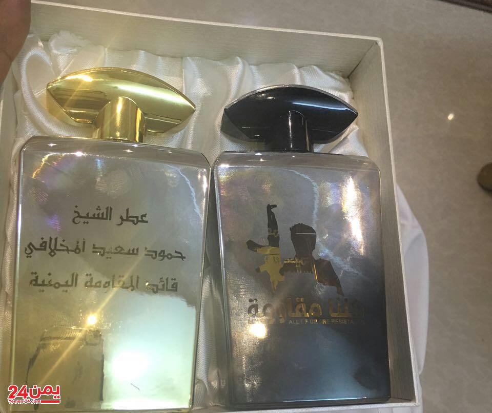 بالصور عطر الشيخ , اروع العطور العربيه للنساء 3240 20