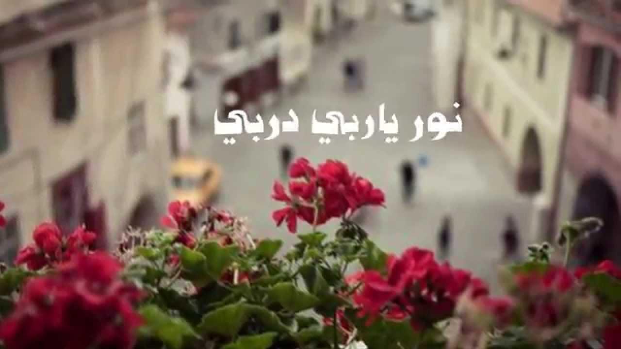 بالصور شكرا ياربي شكرا , احلى الاناشيد الاسلامية 3242