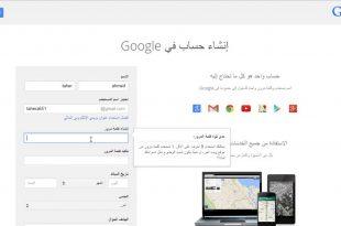 صوره عمل ايميل جوجل , كيفية عمل حساب جى ميل