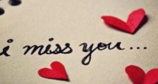 صوره كلمات حب قصيره , اجمل عبارات رومانسية قصيرة