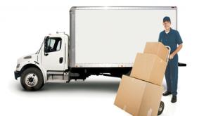 بالصور نقل اثاث بالرياض , شركات اثاث للنقل والفك بالرياض 466 1 310x165