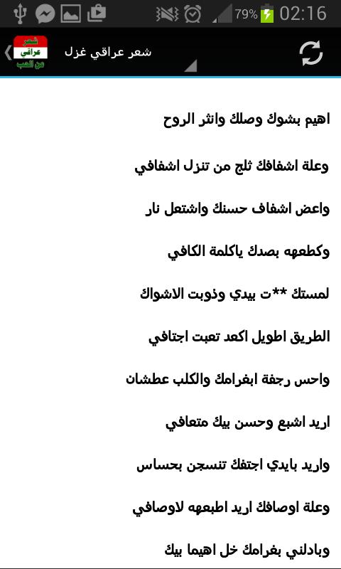 شعر شعبي عن الصداقة الحقيقية عراقي Shaer Blog