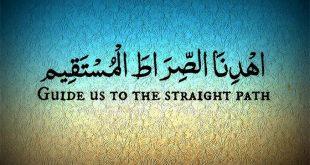 بالصور مسجات اسلامية , ارق الرسايل الاسلامية 485 10 310x165