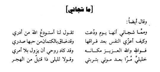 شعر غزل فاحش في وصف جسد المرأة